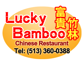 Lucky Bamboo Chinese Restaurant, Monroe, OH